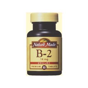 ネイチャーメイド ビタミンB2 80粒|drug