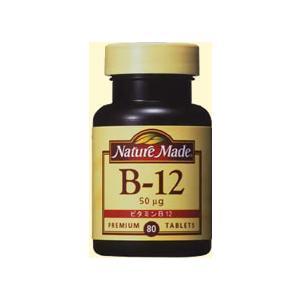 ネイチャーメイド ビタミンB12 80粒|drug