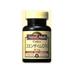 ネイチャーメイド コエンザイムQ10 50粒|drug