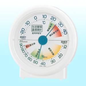 エンペックス 生活管理 温・湿度計 食中毒注意計|drug