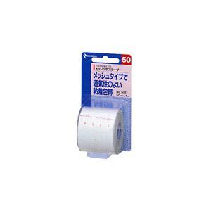 ニチバン メッシュポアテープ NO50F 50mm・5m drug