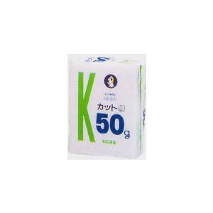 川本産業 脱脂綿カット50g 8x16cm drug