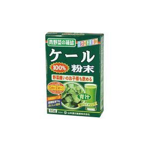 ケール粉末 85g 山本漢方|drug