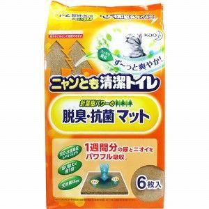 花王 ニャンとも清潔トイレ 脱臭・抗菌マット 6枚入の関連商品2