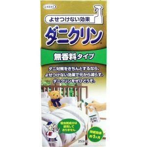 UYEKI(ウエキ) ダニクリン 無香料タイプ 250ml