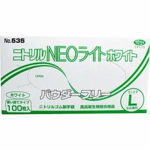 エブノ ニトリル手袋 NEOライト パウダーフリー ホワイト Lサイズ 100枚入 【ネオライト】【...