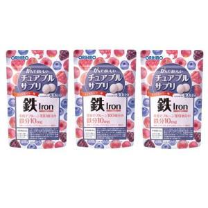 オリヒロかんでおいしいチュアブルサプリ 鉄60g(120粒) ★お徳用 3袋セット★ 【アウトレット】