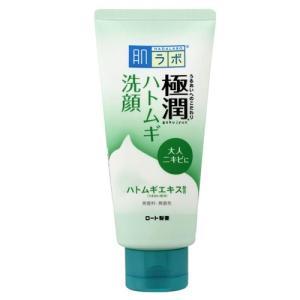 大人ニキビに! 肌の調子を整える洗顔料です。 無香料、無着色・鉱物油フリー。 透明感のある素肌へ導き...