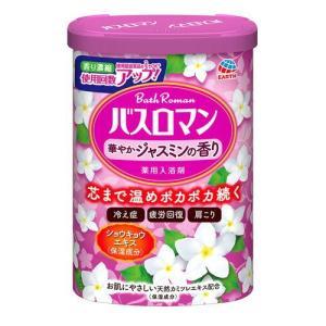 バスロマン 華やかジャスミンの香り 600g|drughero