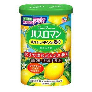 バスロマン 爽やかレモンの香り 600g|drughero
