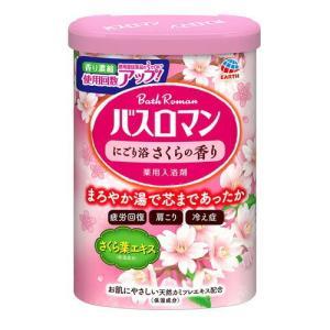 バスロマン にごり浴 さくらの香り 600g|drughero