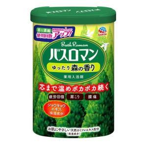 バスロマン ゆったり森の香り 600g|drughero