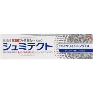 薬用シュミテクト やさしくホワイトニングEX 1450ppm 90g drughero
