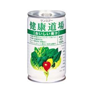 健康道場 おいしい青汁 160g×30本入