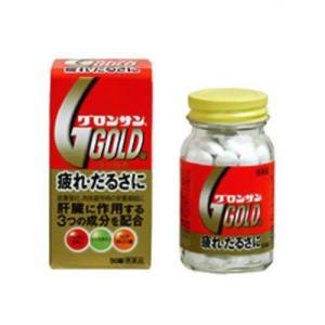 【第2類医薬品】 グロンサンゴールド錠 180錠|drughero