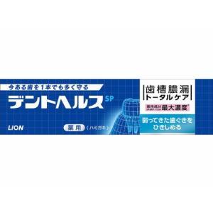 デントヘルス薬用ハミガキSP 30g drughero