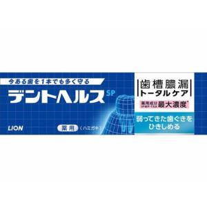 デントヘルス薬用ハミガキSP 90g drughero