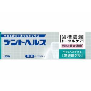 デントヘルス薬用ハミガキ無研磨ゲル 85g drughero