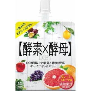 イーストXエンザイム ダイエット<ゼリー>(グレープフルーツ味) 150g|drughero