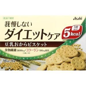 リセットボディ 豆乳おからビスケット 4袋|drughero