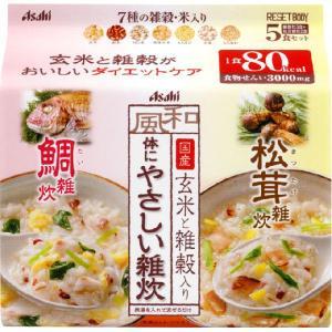 リセットボディ 体にやさしい 鯛&松茸雑炊 5食|drughero