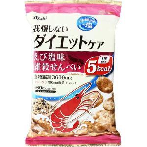リセットボディ 雑穀せんべい えび塩味 22g×4袋 drughero