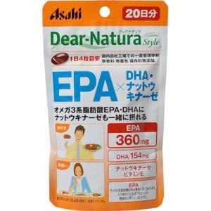 【メール便対応商品】 ディアナチュラスタイル EPA×DHAナットウキナーゼ 20日分 【代引不可】|drughero