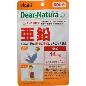 【メール便対応商品】 ディアナチュラスタイル 亜鉛 60日分 【代引不可】|drughero