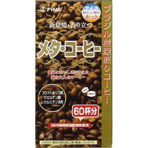 メタ・コーヒー 1.1gX60包 drughero