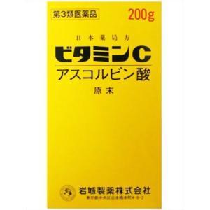 【第3類医薬品】 ビタミンC(イワキ 200g|drughero