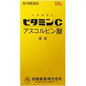 【第3類医薬品】 ビタミンC(イワキ 500g|drughero
