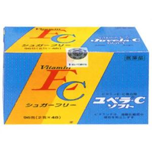 【第3類医薬品】 ユベラ−C ソフト 96包|drughero