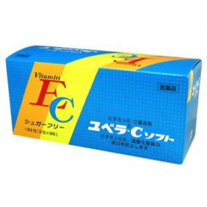 【第3類医薬品】 ユベラ−C ソフト 192包|drughero