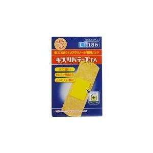 キズリバテープ ウレタンタイプ FA L18枚|drughero