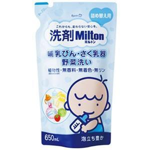 洗剤ミルトン替 650ml|drughero