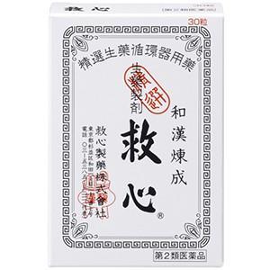 【第2類医薬品】 救心 30粒 drughero