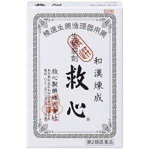 【第2類医薬品】 救心 60粒 drughero