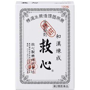 【第2類医薬品】 救心 120粒 drughero