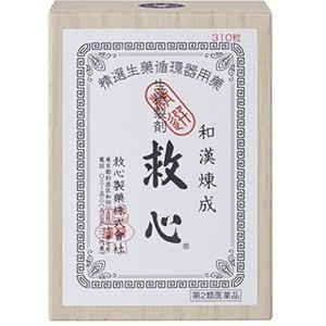 【第2類医薬品】 救心 310粒 drughero