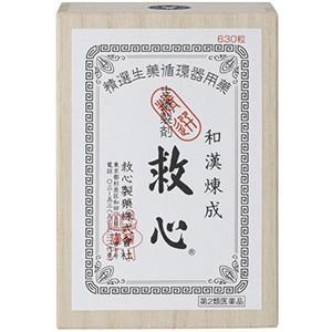 【第2類医薬品】 救心 630粒 drughero