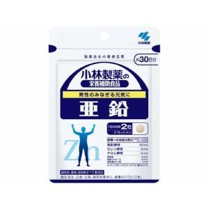 【メール便対応商品】 小林製薬の栄養補助食品 亜鉛 60粒 ...