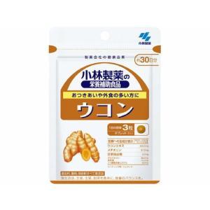 【メール便対応商品】 小林製薬の栄養補助食品 ウコン 90粒...