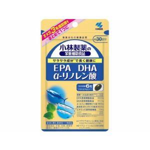 【メール便対応商品】 小林 DHA EPA リノレン酸 18...