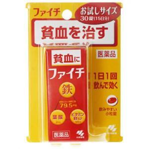 【第2類医薬品】 ファイチ 30錠|drughero