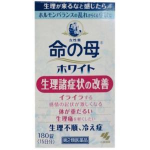 【第2類医薬品】 命の母ホワイト 180錠