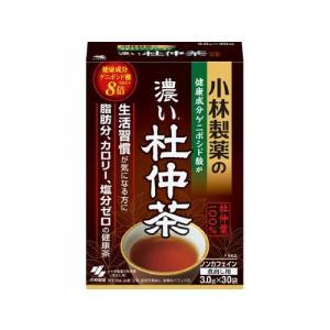 小林製薬の濃い杜仲茶 30袋
