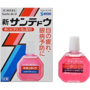 【第3類医薬品】 新サンテドウ 15ml|drughero