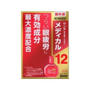 【第2類医薬品】 サンテメディカル12 12ml|drughero