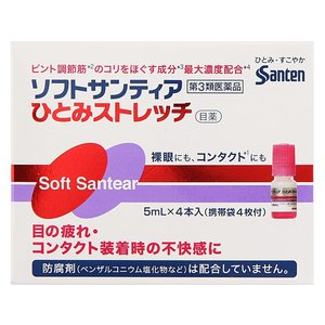 【第3類医薬品】 ソフトサンティア ひとみストレッチ 5ml×4|drughero