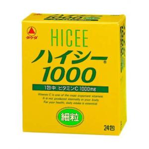 【第3類医薬品】 ハイシー1000 24包|drughero